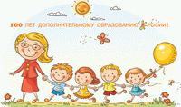 100-let-dopobrazovaniyu-e1530735175822 (1)